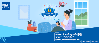 Go cashless and upgrade your digital lifestyle with KBZPay