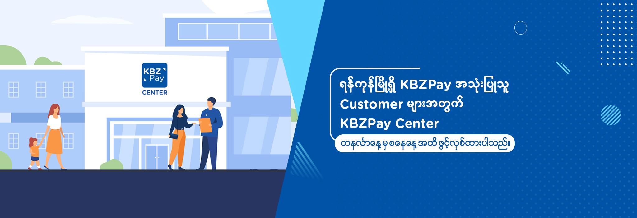 Center-For-Customer_2048x701px-mm (1)