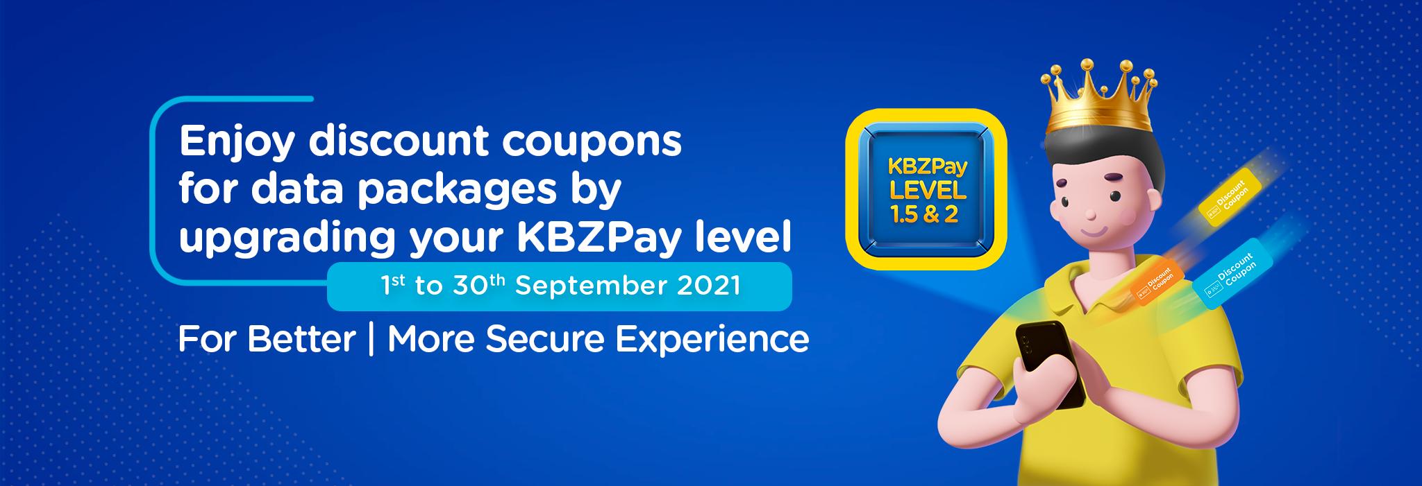 KBZPay_LevelUpgrade