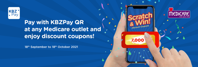 Buy your favorite goods at Medicare, pay with KBZPay QR and earn a digital scratch card coupon now