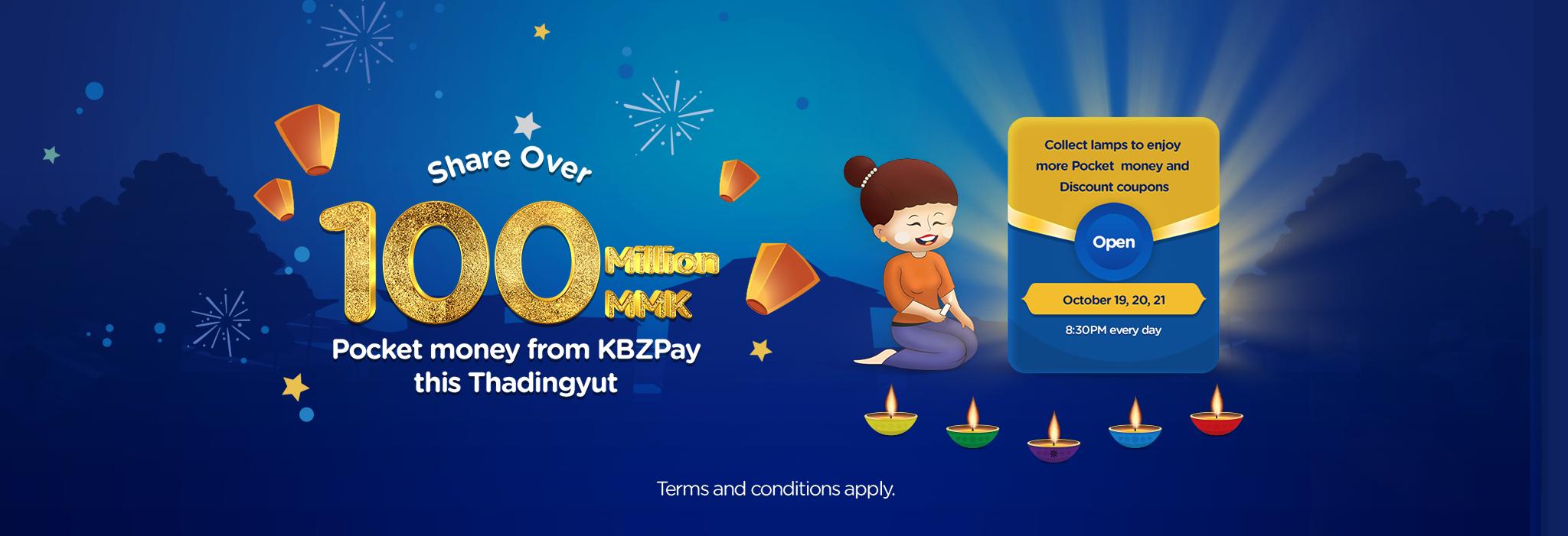 Share over 100 million MMK pocket money from KBZPay this Thadingyut
